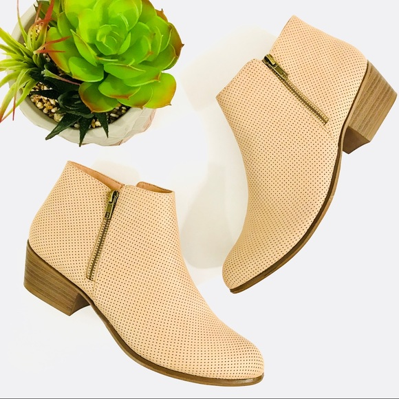 436fed489f6a ESPRIT Tara nude perforated Ankle Bootie